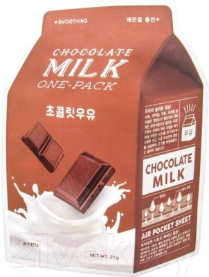 Маска для лица тканевая A'Pieu Chocolate Milk One-Pack (21г)