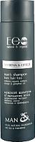 Шампунь для волос Ecological Organic Laboratorie Man для волос против выпадения (250мл) -