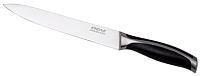 Нож KING Hoff KH-3429 -