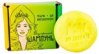 Твердый шампунь для волос Meela Meelo Бессульфатный Усьма-ши-фитокератин (55г) -