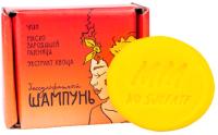 Твердый шампунь для волос Meela Meelo Бессульфатный Чили-масло пшеницы-экстракт хвоща (55г) -