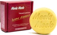 Твердый шампунь для волос Meela Meelo Золото марокко Деликатное (85г) -