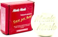 Твердый шампунь для волос Meela Meelo Кокос для волос Пышность и блеск (85г) -