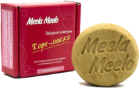 Твердый шампунь для волос Meela Meelo Кофе-мокко Ускорение роста (85г) -