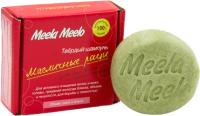 Твердый шампунь для волос Meela Meelo Масличные рощи Объем, сила и блеск (85г) -
