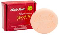 Твердый шампунь для волос Meela Meelo Реперец Ускорение роста (85г) -
