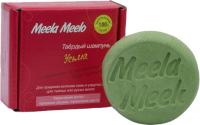 Твердый шампунь для волос Meela Meelo Усьма Укрепление и объем (85г) -