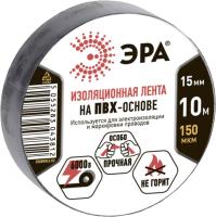 Изолента ЭРА C0036558 (черный) -