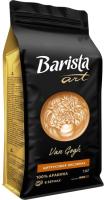 Кофе в зернах Barista Art Ван Гог / 10719 (1кг) -