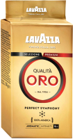 Кофе молотый Lavazza Qualita Oro / 5588 (250г) -