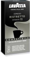 Кофе в капсулах Lavazza Espresso Ristretto / 11725 (10x5.3г) -