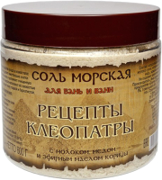 Соль для ванны Aroma Saules Рецепты Клеопатры  (400г) -
