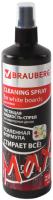 Очиститель для доски Brauberg 513028 -