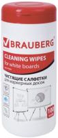 Салфетки для очистки маркерных досок Brauberg 513029 (100шт) -
