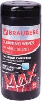 Салфетки для очистки маркерных досок Brauberg 513030 (60шт) -