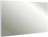 Зеркало Aquanika Quadro AQQ10070RU126 -