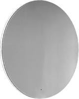 Зеркало Aquanika Round AQR6565RU123 -