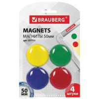 Набор магнитов Brauberg 231736 (4шт) -