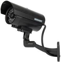 Муляж камеры Rexant RX-309 / 45-0309 -