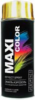 Эмаль Maxi Color 0011MX (400мл, золото-эффект) -