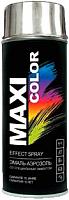 Эмаль Maxi Color 0010MX (400мл, хром-эффект) -