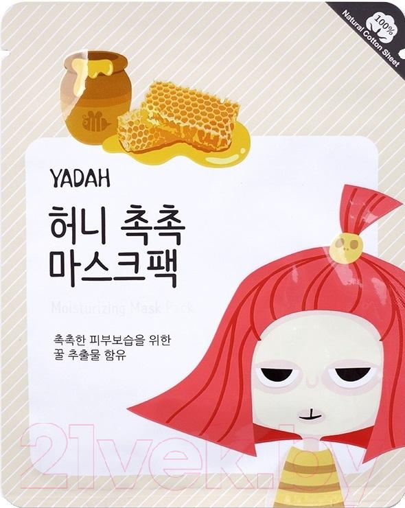Купить Маска для лица тканевая Yadah, Увлажняющая (25г), Южная корея