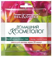 Патчи под глаза BelKosmex Домашний косметолог для кожи вокруг глаз перед торжеством (3г) -