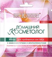 Маска для лица тканевая BelKosmex Домашний косметолог с аминокислотами и олигоэлементами (10.5г) -
