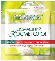 Маска для лица тканевая BelKosmex Домашний косметолог экспресс-восстановление (26г) -