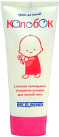 Крем детский BelKosmex Колобок с маслом календулы и экстрактом ромашки (80г) -