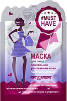 Маска для лица кремовая BelKosmex #Musthave длительное увлажнение кожи лифтинг-эффект (10г) -