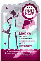 Маска для лица кремовая BelKosmex #Musthave с белой глиной омоложение кожи детокс (10г) -