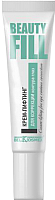Крем для век BelKosmex Beautifill для коррекции контура глаз (15мл) -