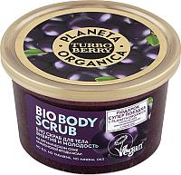 Скраб для тела Planeta Organica Turbo Berry Энергия и молодость асаи (350г) -