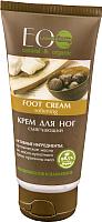 Крем для ног Ecological Organic Laboratorie Смягчающий (100мл) -