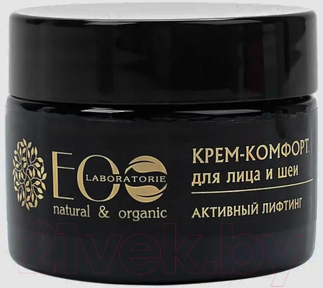 Купить Крем для лица Ecological Organic Laboratorie, Активный лифтинг для лица и шеи (50мл), Россия