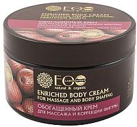 Крем антицеллюлитный Ecological Organic Laboratorie Для массажа и коррекции фигуры (250мл) -