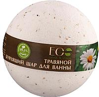 Бомбочка для ванны Ecological Organic Laboratorie Базилик и шалфей (220г) -