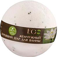 Бомбочка для ванны Ecological Organic Laboratorie Белый лотос и пальмароза (220г) -