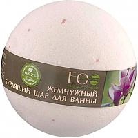 Бомбочка для ванны Ecological Organic Laboratorie Магнолия и иланг-иланг (220г) -