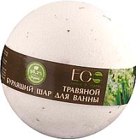Бомбочка для ванны Ecological Organic Laboratorie Розмарин и лаванда (220г) -