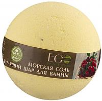 Бомбочка для ванны Ecological Organic Laboratorie Черная смородина и клюква (220г) -