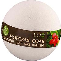 Бомбочка для ванны Ecological Organic Laboratorie Ягоды асаи и годжи (220г) -