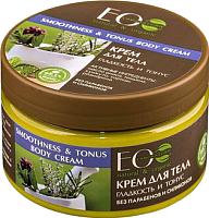 Крем для тела Ecological Organic Laboratorie Гладкость и тонус (250г) -