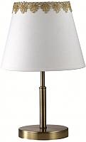 Прикроватная лампа Lumion Placida 2998/1T -