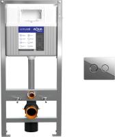 Инсталляция для унитаза Cersanit Aqua Prime P 50Z / А63476 + P-BU-ACN-CIR-PN/Cg -