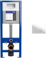 Инсталляция для унитаза Cersanit Aqua Smart M 40 / 63475 + P-BU-ACT/Wh -
