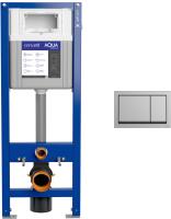 Инсталляция для унитаза Cersanit Aqua Smart M 40 / 63475 + P-BU-ENT/Cm -