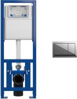 Инсталляция для унитаза Cersanit Link Pro S-IN-MZ-LINK_PRO + P-BU-ENT/Cg -