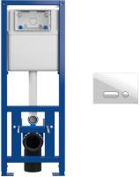 Инсталляция для унитаза Cersanit Link Pro S-IN-MZ-LINK_PRO + P-BU-INT/Wh -